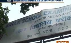 Bizarre! Bihar govt asks school teachers to keep a watch