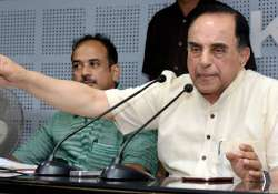 Subramanian Swamy addressed a meeting to mark 41st