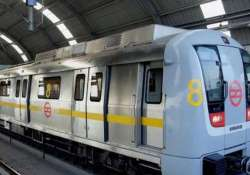 DMRC, Delhi Metro, Smart Card