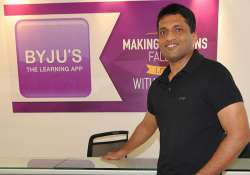 IFC to invest in Byju's
