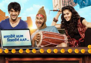 'Running Shaadi' review: Taapse and Amit Sadh's chemistry- India Tv