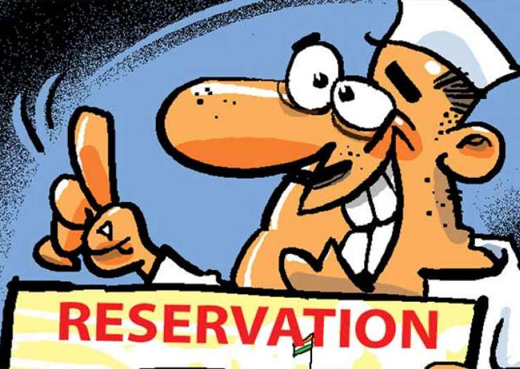 Reservation- India Tv