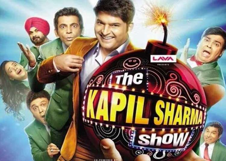 The Kapil Sharma Show (Sony TV)
