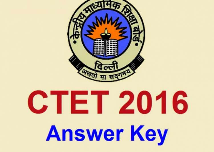CTET Spetember Answer Key 2016- India Tv