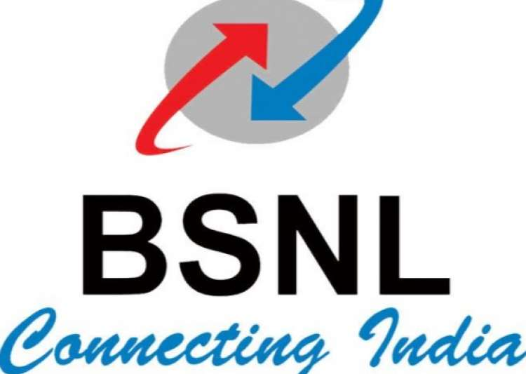 BSNL JE TTA Result 2016- India Tv