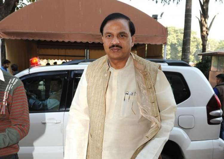 Mahesh Sharma visited Ayodhya on Tuesday- India Tv