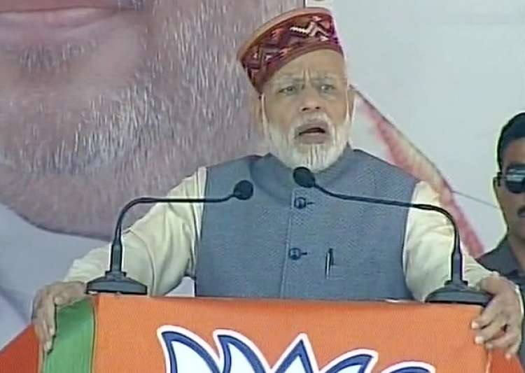 Pm Narendra Modi addressing a rally in Mandi.- India Tv