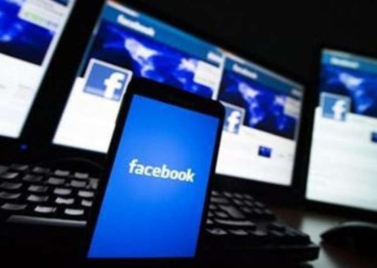 Facebook taps rural India with free internet access through- India Tv