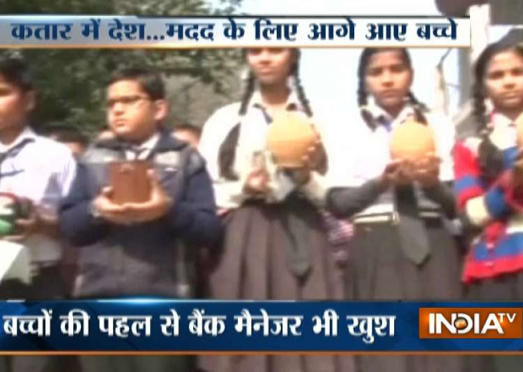 Hardoi school kids donate Rs 73,000 from piggy banks to- India Tv