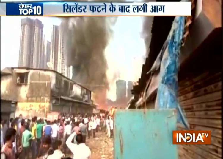 Mumbai fire- India Tv