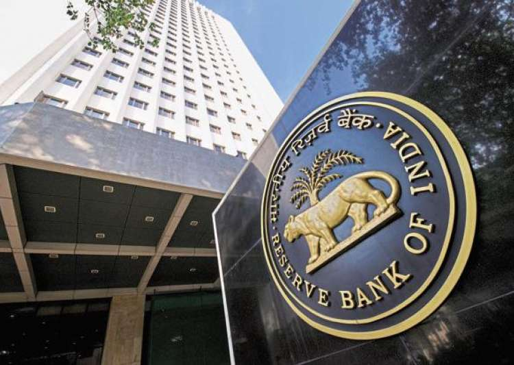 RBI sets stiff riders for withdrawals for weddings- India Tv