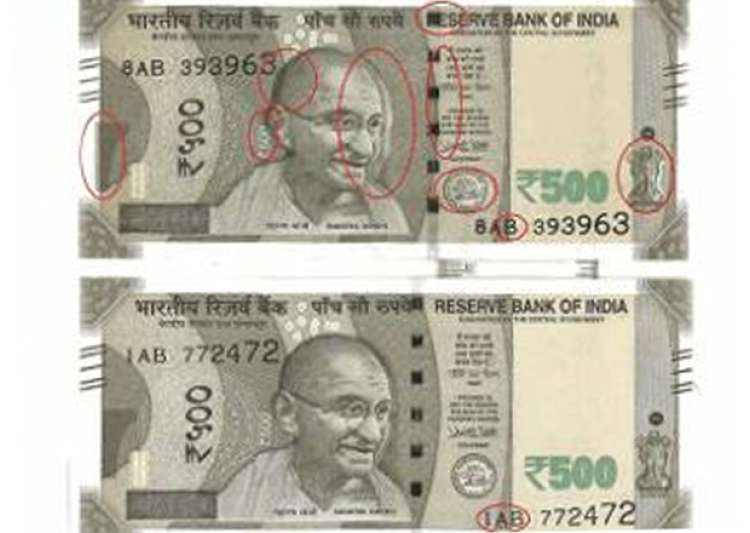 New Rs 500 note has two variants- India Tv