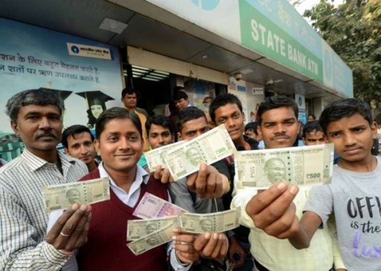 Currency, Note Ban- India Tv