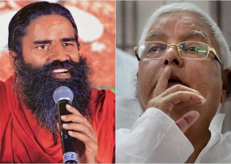 Lalu Prasad Yadav, Baba Ramdev- India Tv