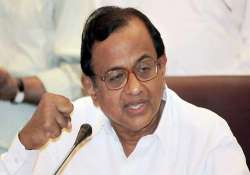 banks must be strict with willful defaulters chidambaram