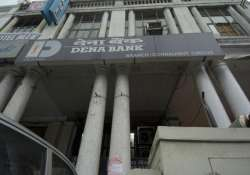 dena bank to raise rs. 366 crore from general insurance lic