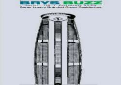 north india s tallest residential tower in noida