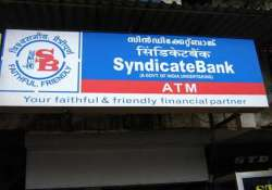 syndicate bank to raise rs 1 500 cr from share sale