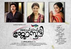 eros enters malayalam market with life of josootty