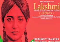 lakshmi movie review gut wrenching raw and inspiring story