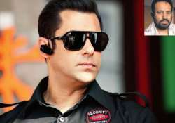 salman asks shera to unveil first look of bodyguard