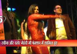 rakhi sawant daler mehndi perform at delhi wedding
