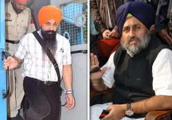 balwant hanging punjab govt consulting legal experts akalis