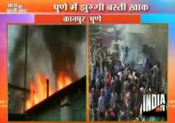 chemical factory slums gutted in kanpur pune