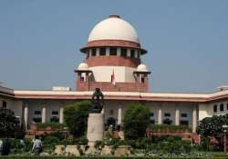 courts must protect judicial officer against allegations sc