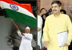 differences surface in congress over anna