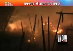 hundreds of shops gutted in kanpur fire