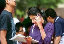 duadmissions give a missed call to get any information