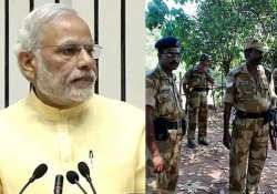 pm launches skill india mission 4 cops killed by naxals top