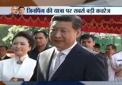hope to take forward china india strategic ties xi jinping