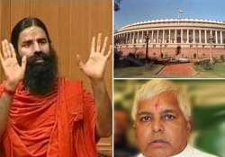 mps flay ramdev for his dacoits criminals remark