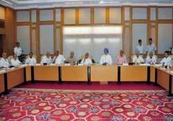 telangana issue special cabinet meeting on december 3