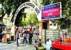 thane civil hospital gets notice for give wrong blood group
