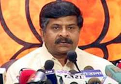bjp accuses pm of conspiracy of silence