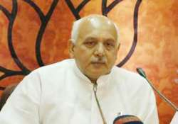 bjp sets up election committee for up assembly polls