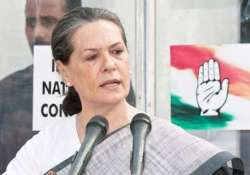 sonia gandhi not to attend imam bukhari son s anointment