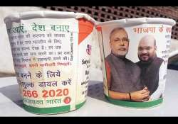 cups with pic of amit shah modi used in shatabdi railways
