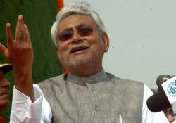 nitish is befooling people of bihar says youth congress