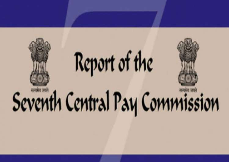 7th pay commission report interesting facts- India Tv