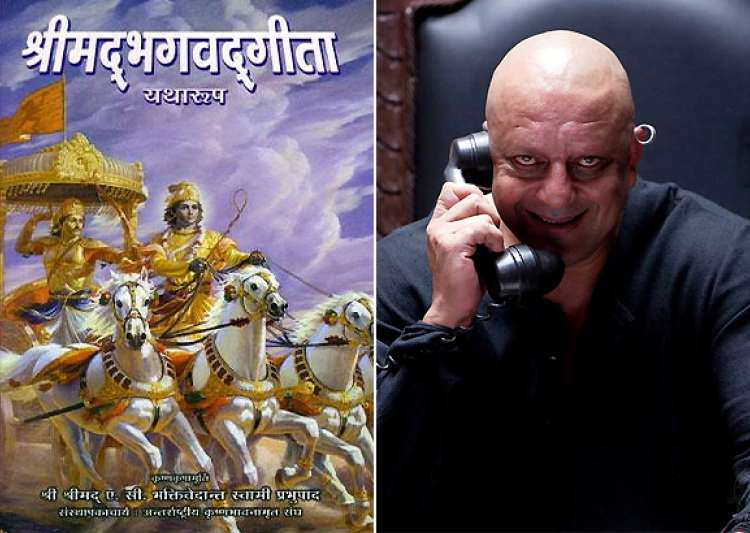 bhagvad geeta lovers demand removal of sanjay dutt s dialogue from agneepath- India Tv