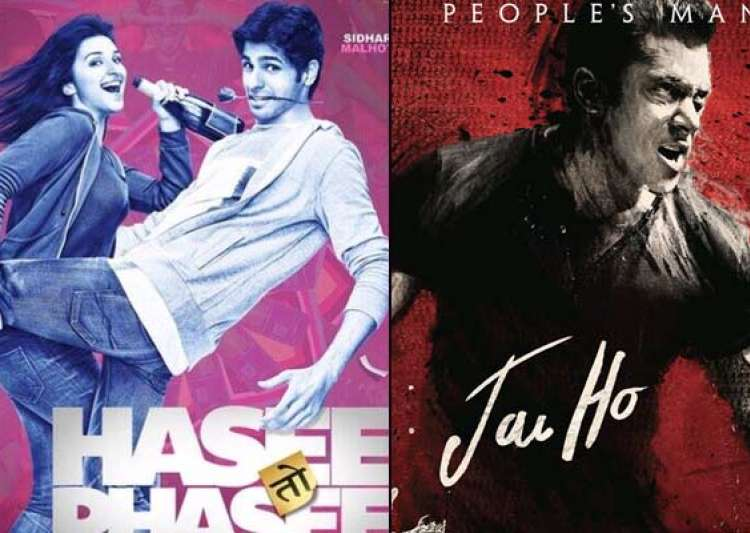 hasee toh phasee box office collection gets an average- India Tv