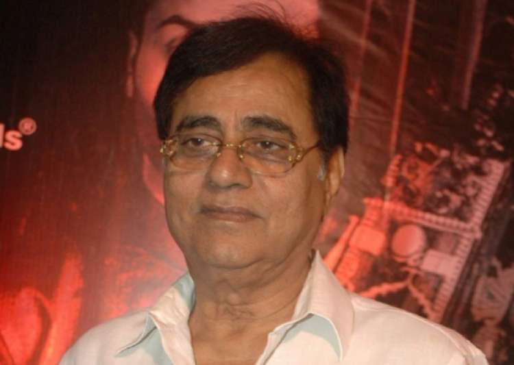 last ghazal by jagjit singh to be released on youtube- India Tv