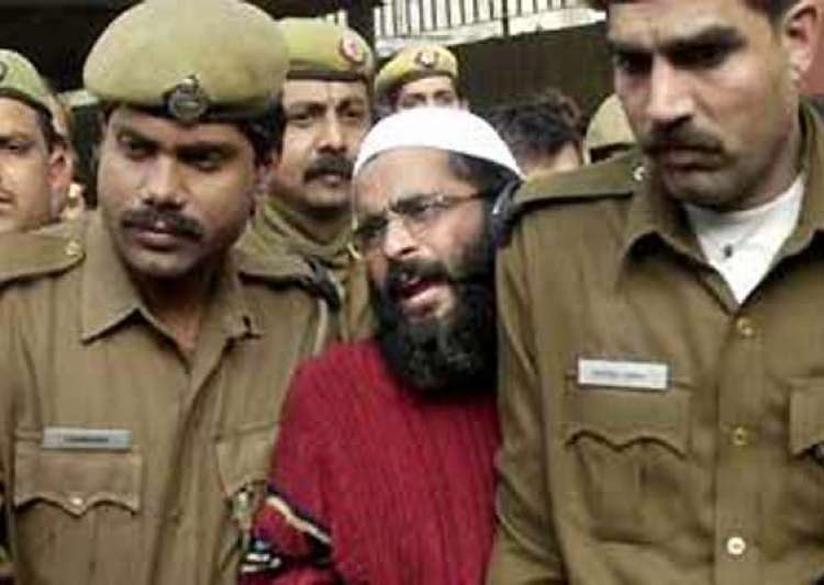 afzal was hanged for eight minutes- India Tv