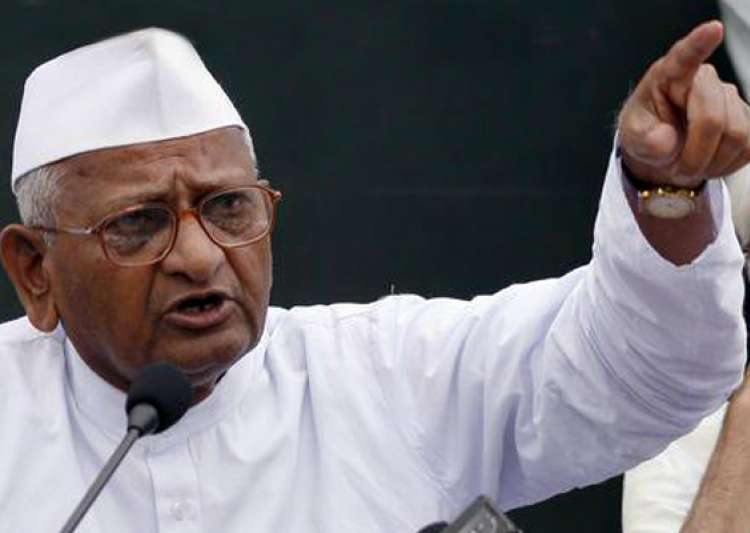 bring change at local level first says hazare- India Tv