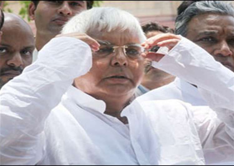 cbi court frames charges against lalu 3 others in fodder- India Tv