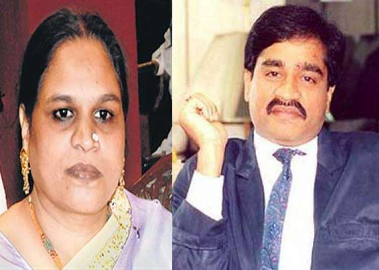 dawood ibrahim watches his sister haseena parkar s last- India Tv